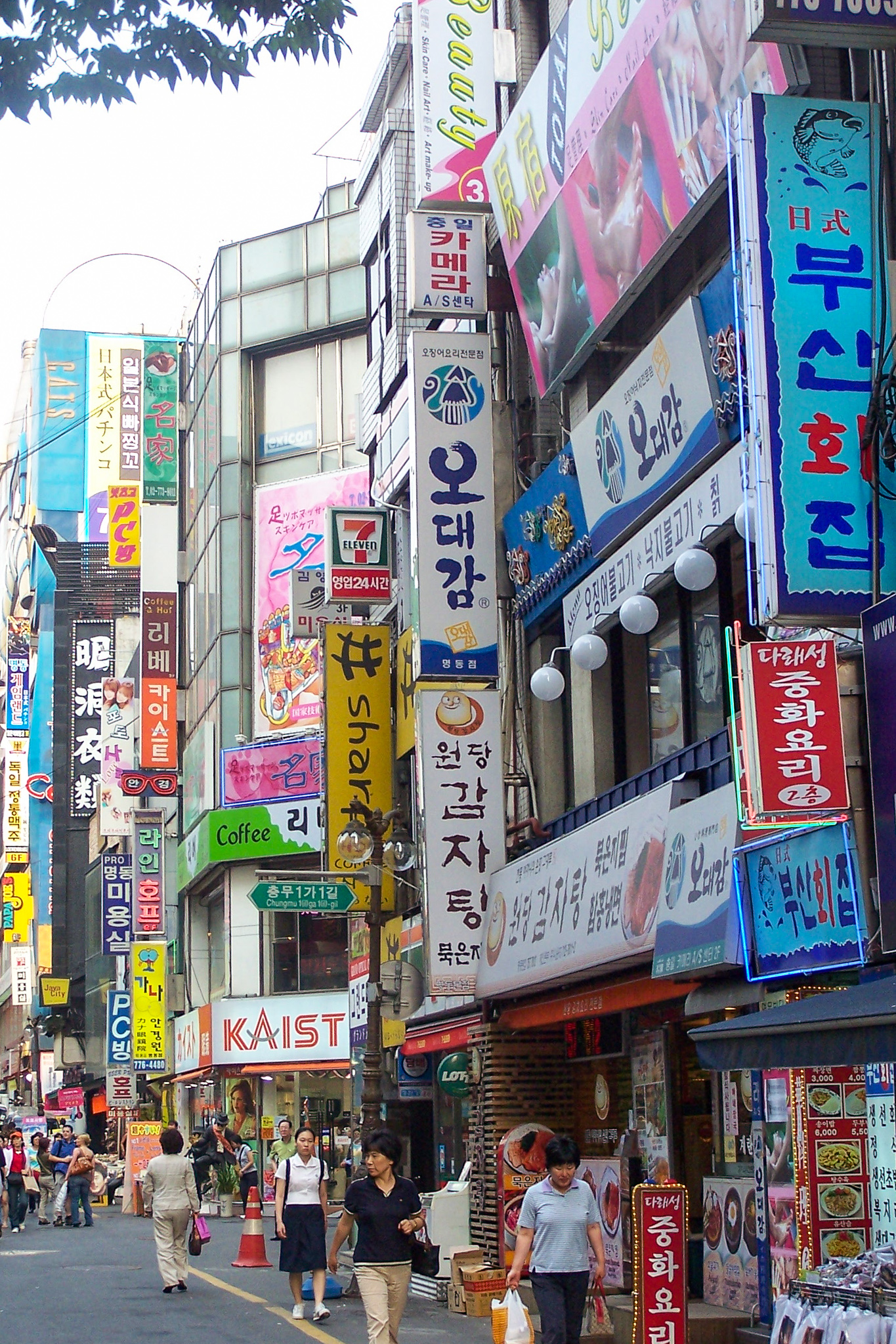 Seoul is often overlooked for budget-friendly travel